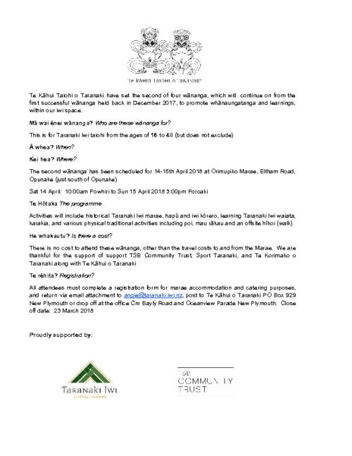 Te Kahui Taiohi o Taranaki – Registration Pack (pdf)